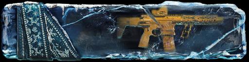 Ледник: Cobalt Kinetics Stealth Pistol
