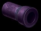 Пламегаситель СВ-98 «Эфир»