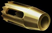 Золотой пламегаситель для дробовика