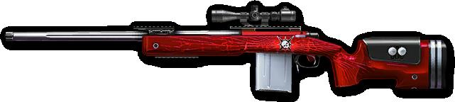M40A5 «Атлас»