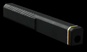 Глушитель Vector «Гидра»