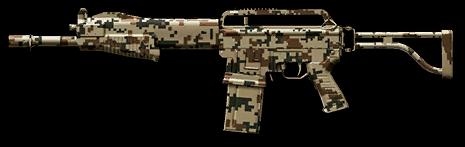 Горный камуфляж SPAS-15