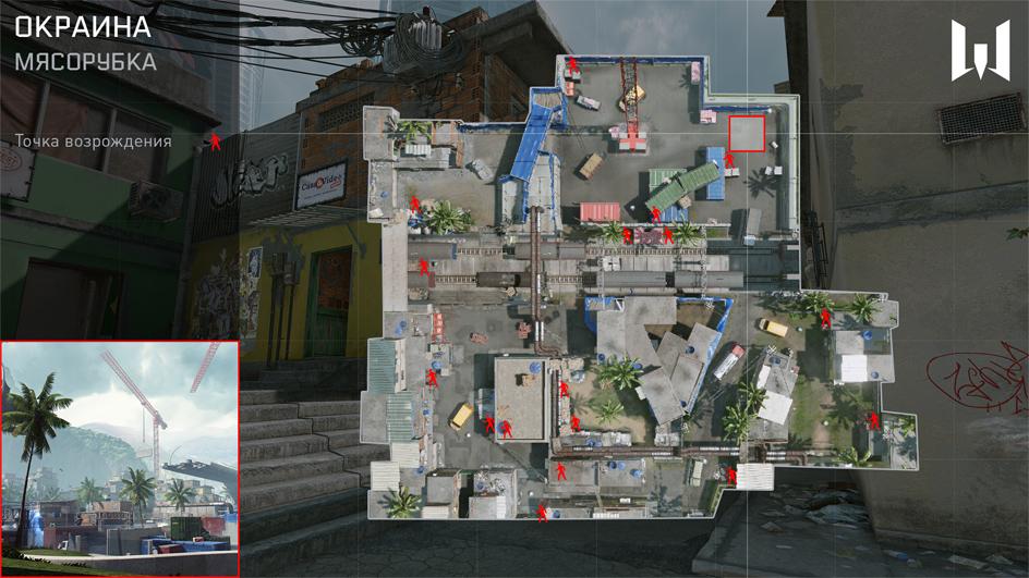 Ffa district up map.jpg