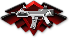 Коробка с XM8 Compact «Убийца зомби» за кредиты