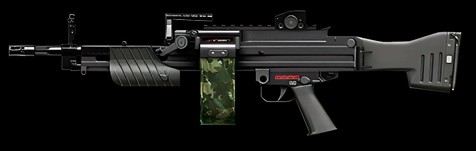 H&K MG4, 240$