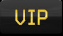 VIP-ускоритель, 300$