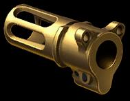 Золотой пламегаситель АМ-17