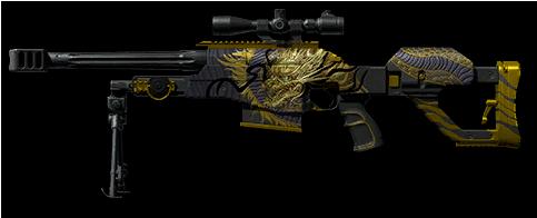 Truvelo CMS 20x42 mm «Золотой дракон»