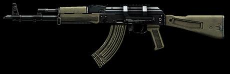 Камуфляж «Полигон» для АК-103