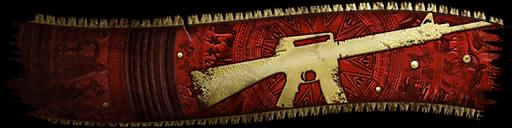 Фортуна: M16A3 Custom