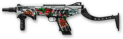 MAG-7 «Якудза»