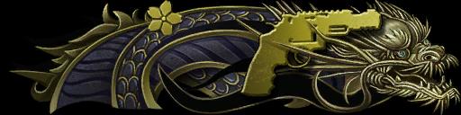 Золотой дракон: S&W M&P R8