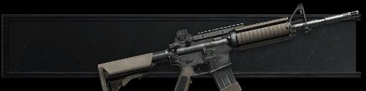 Это моя винтовка