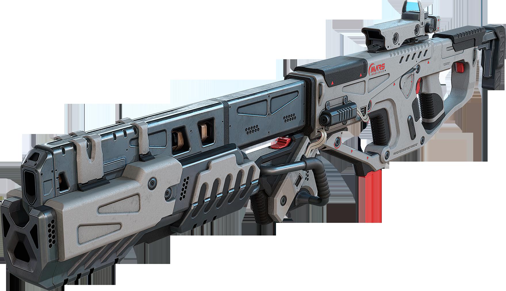 Энергетическое ружье ARCUS