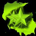 Досье «Припять» (две звезды)