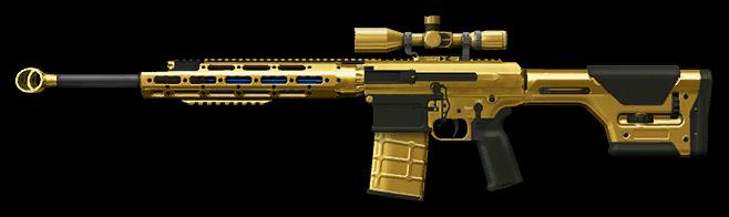 Золотая Remington R11 RSASS, 5000$