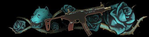 Мятежник: SIG MPX SBR Custom