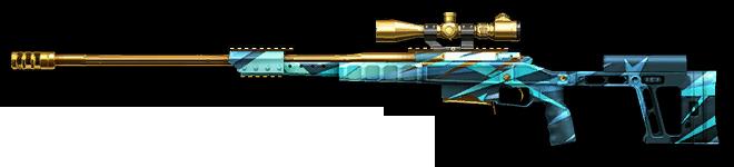 Камуфляж «Сапфир» для ОРСИС Т-5000