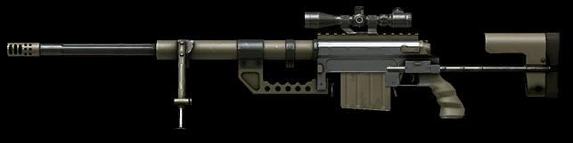 Камуфляж «Полигон» для CheyTac M200