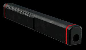 Глушитель Vector «Оникс»