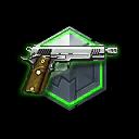 Пистолет Генерала Ⅱ