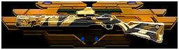 Калашников MP-155 Ultima
