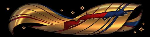 Знаток Mossberg 500 Custom «Триумф»