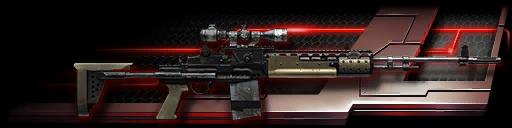 Совершенное оружие Ⅱ