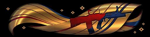 Знаток Enfield L85A2 Custom «Триумф»