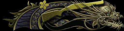 Золотой дракон: Chiappa Triple Threat