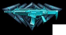 Beretta ARX160 «Стужа»