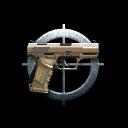 Служебный пистолет