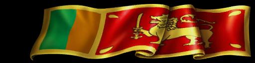 Флаг Шри-Ланки