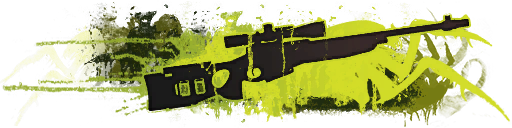 Токсин: СВ-98