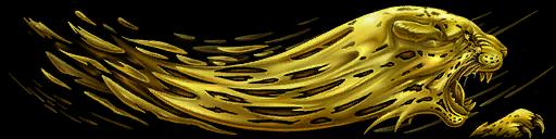 Золотой леопард