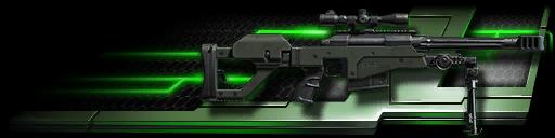 Ручная пушка II