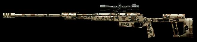 Горный камуфляж ОРСИС Т-5000