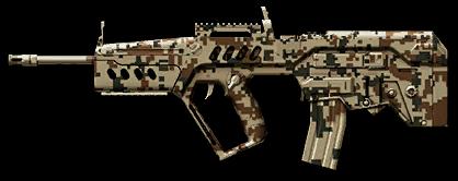 Горный камуфляж для Tavor TAR-21