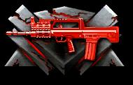 Type 97 «Магма»
