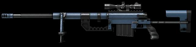 Камуфляж «Море» для CheyTac M200