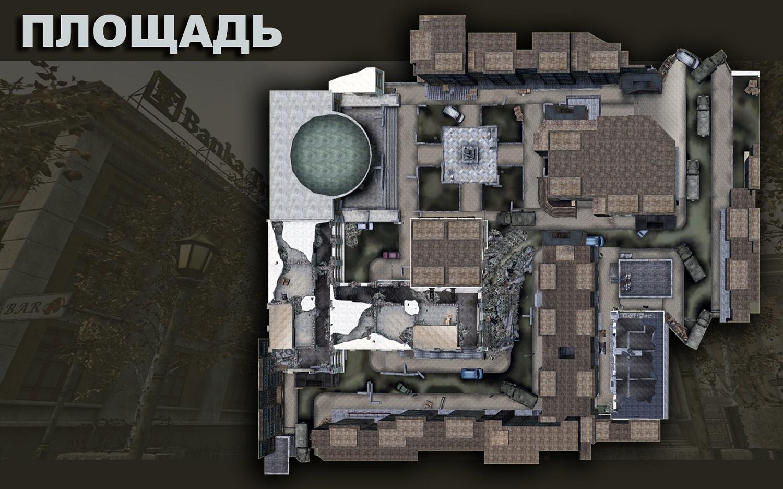 Снимок карты без пометок
