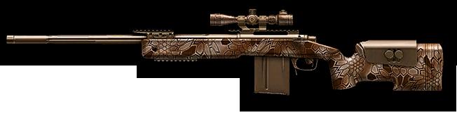 Камуфляж «Аспид» для M40A5
