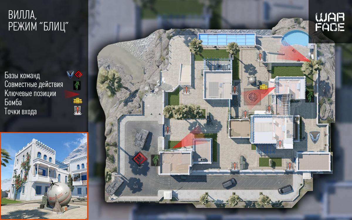 Снимок карты