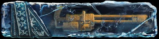 Ледник: M134-GAU19b Hybrid