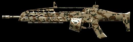 Горный камуфляж для XM8 LMG