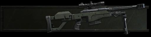 Ручная пушка I