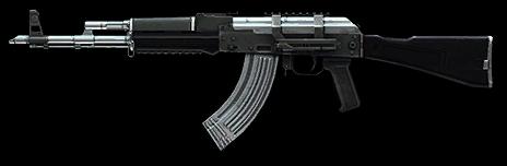 Камуфляж «Сталь» для АК-103