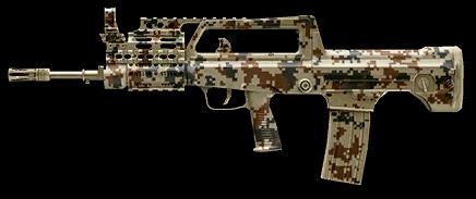Горный камуфляж для Type 97