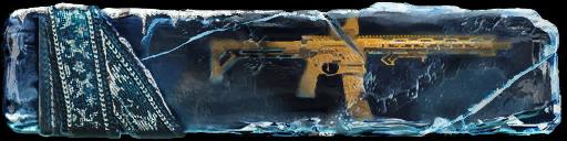 Ледник: Cobalt Kinetics EDGE Rifle