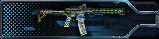 Фараон: Cobalt Kinetics EDGE Rifle